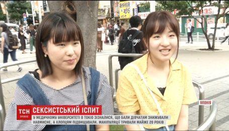 У медуніверситеті Токіо дівчатам навмисне знижували бали впродовж 20 років