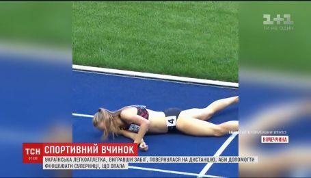 Украинская легкоатлетка помогла финишировать сопернице, упавшей во время бега