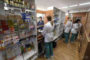 МОЗ розширив перелік безкоштовних ліків для українців