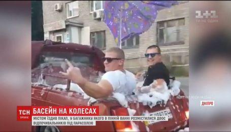 """Днепряне обустроили бассейн в """"Жигулях"""" и катались по городу"""