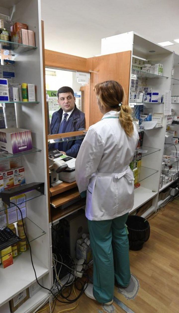 Уряд спростив доступ громадян до ліків. Супрун розповіла деталі постанови