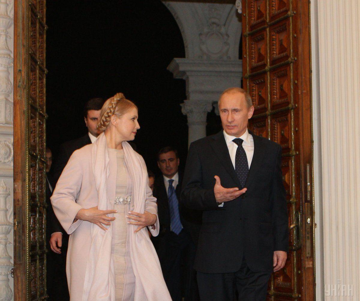 тимошенко, путін, 2009 рік