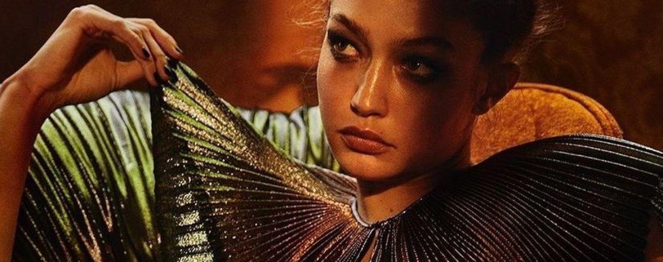 Сексуальная и дерзкая: Джиджи Хадид в пикантном фотосете для глянца