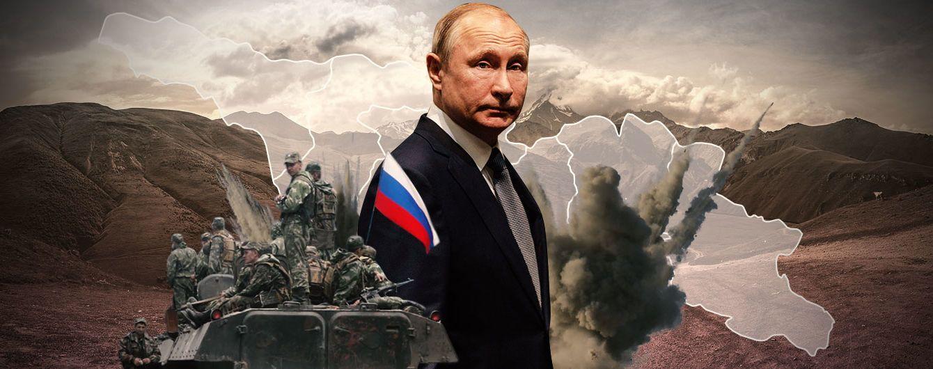 Первая путинская война новой формации