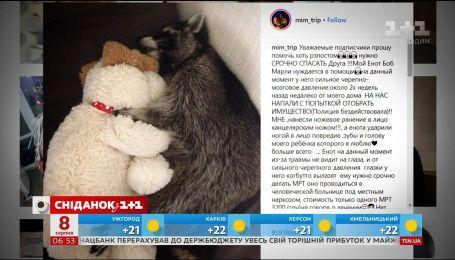 Музыкант Дмитрий Решетник и его енот Марли нуждаются в вашей помощи