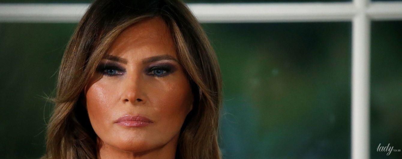 Переборщила с румянами: Мелания Трамп с насыщенным макияжем выступила на торжественном ужине