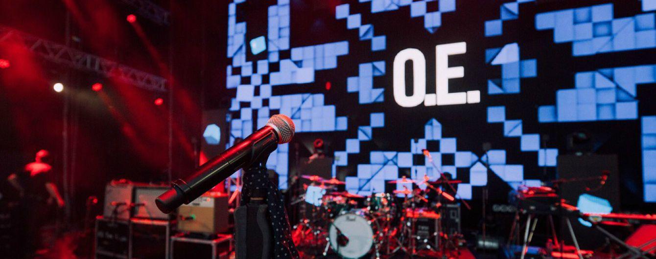 """День Незалежності з """"1+1"""": телеканал покаже трансляцію концерту легендарної групи """"Океан Ельзи"""""""