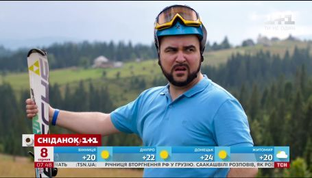 """Смотрите """"Сніданок в Карпатах"""" с 13 августа"""