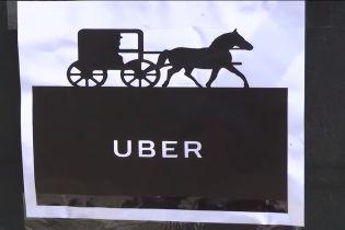 У Мічигані з'явився екологічний ретро-аналог сервісу Uber