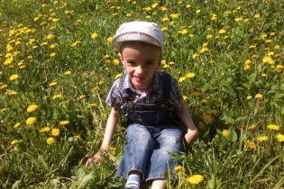 Родина з Вінниці просить допомоги для маленького Андрійка
