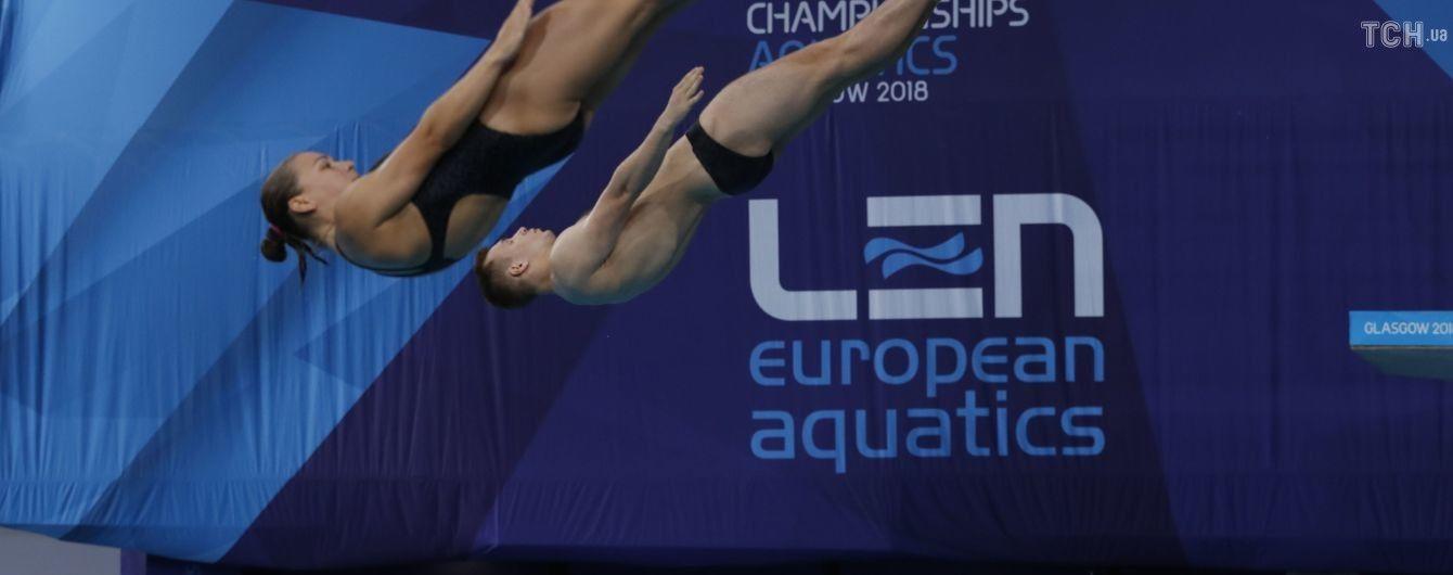 """Українці виграли """"бронзу"""" Чемпіонату Європи зі стрибків у воду"""