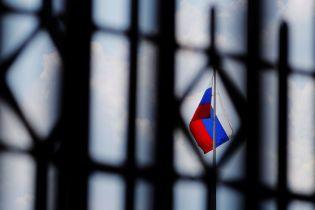 Україна та ще три європейські країни приєдналися до санкцій ЄС проти Росії