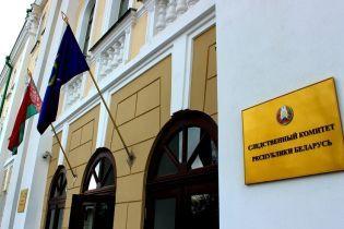 У Білорусі обмежили виїзд за кордон п'ятьом журналістам, які нелегально читали новини