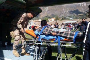 У Перу на поминках після похорон отруїлися десятки людей
