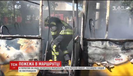 В Чернигове полностью выгорела маршрутка