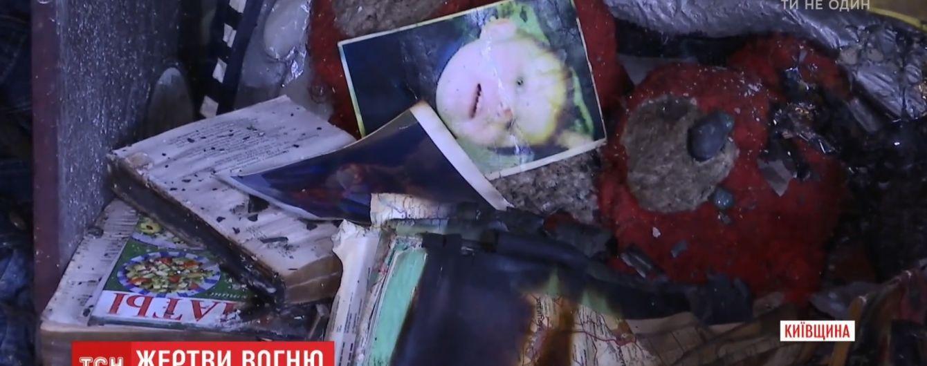 На Киевщине огонь охватил дом с двумя маленькими детьми