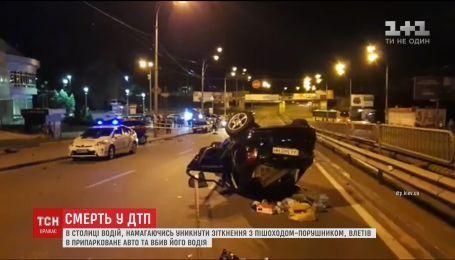 В Киеве пешеход стал причиной смертельного ДТП, когда перебегал трассу