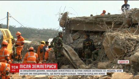 Зросла кількість жертв землетрусу на індонезійському острові Ломбок