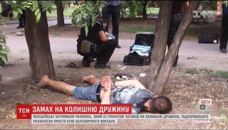 В Одессе мужчина с гранатой планировал напасть на экс-жену