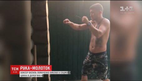 Ломаченко похвастался в соцсети умением забивать гвоздь голыми руками