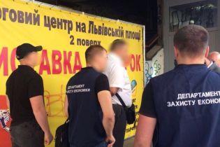 У Києві на хабарі схопили одного з високопосадовців Держфіскальної служби