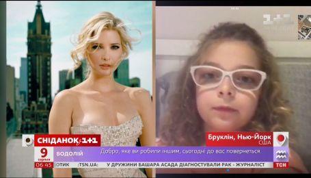 Дівчинка із США звернулась до Іванки Трамп  з проханням допомогти звільнити Сенцова