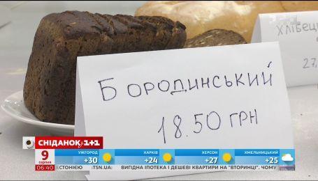 В Україні ціни на хліб можуть зрости до 30%