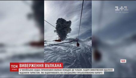 В чилийских Андах проснулся вулкан