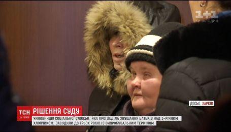 Суд объявил приговор чиновнице соцслужбы за бездействие, которое привело к смерти ребенка