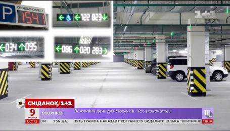 В Украине планируют построить автоматические многоэтажные гаражи для автомобилей