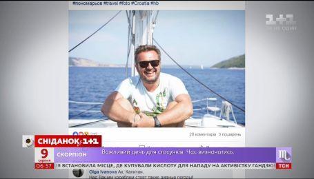 Золотому голосу України Олександру Пономарьову – 45