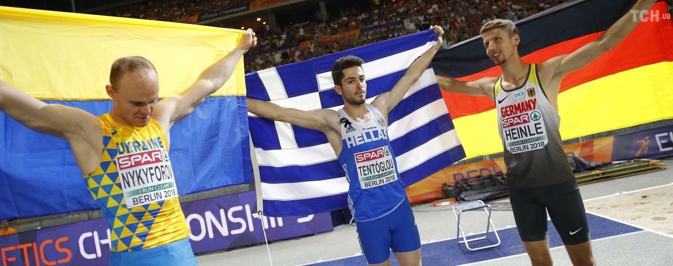 Україна виграла ще одну медаль Чемпіонату Європи з легкої атлетики