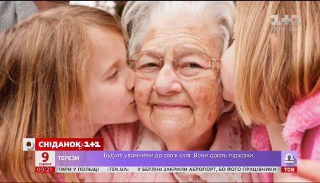Учені довели, що спілкування з бабусями та дідусями дуже корисне для дітей