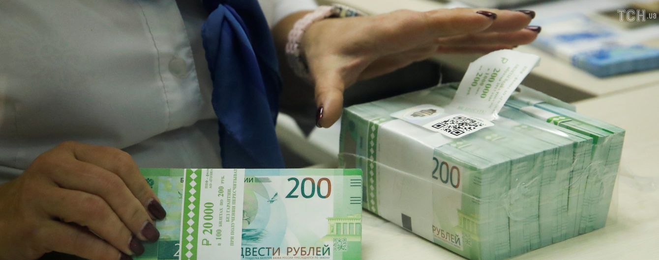 У Росії сильно просів офіційний курс рубля. Валюта в обмінниках сильно стрибнула вгору