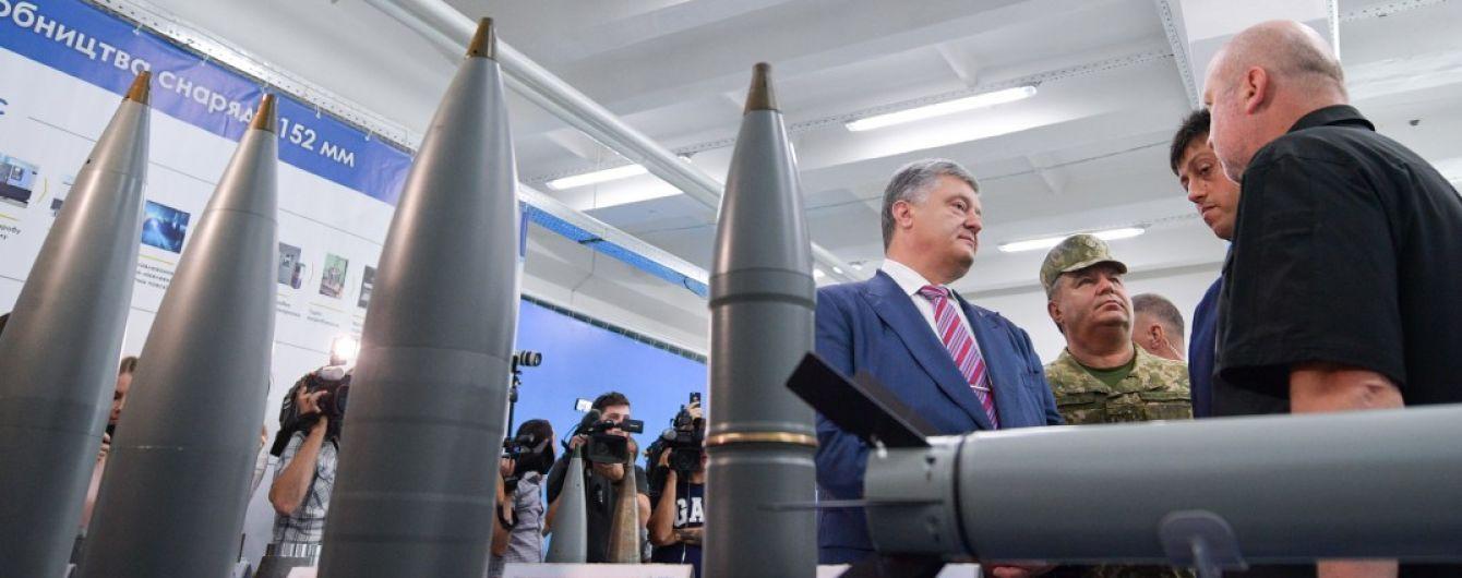 В Україні запустять власне виробництво найбільш дефіцитних боєприпасів для ЗСУ —  Порошенко