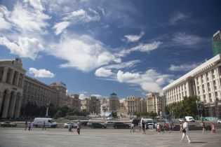 Где лучше всего жить? Киев вырвался из десятку худших городов мира для жизни