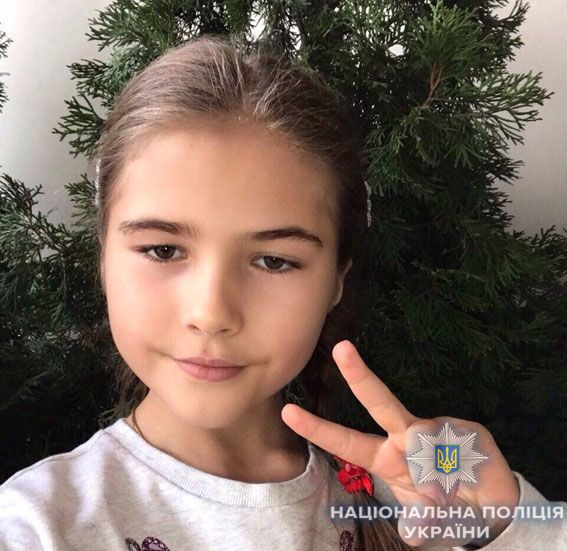 зникла родина вбитого екс-депутата Жука_2