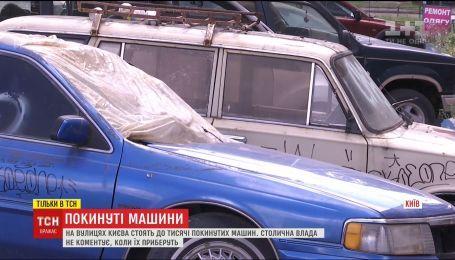 ТСН разбиралась, как и когда с улиц Киева планируют убрать тысячи брошенных автомобилей