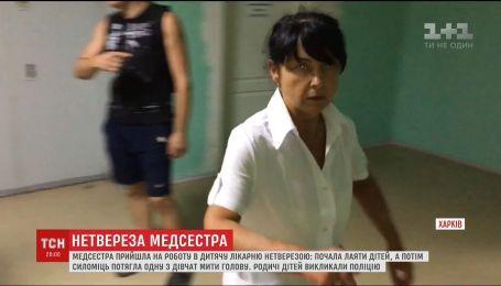 В Харькове нетрезвый медсестра оскорбляла детей и таскала их за волосы