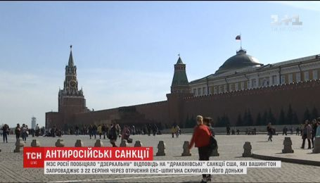 РФ обещает зеркальный ответ на новые санкции США, введенные из-за отравления Скрипалей