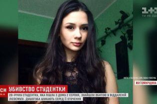 Сознался и не жалеет: убийца 20-летней студентки из Житомира объяснил свои действия местью