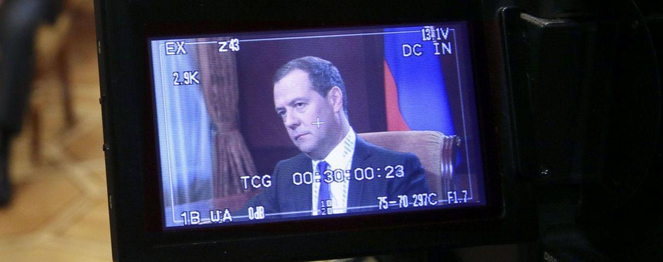 Медведев объявил о грядущей экономической войне против России