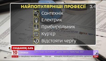 Где ищут дополнительный заработок украинские пенсионеры