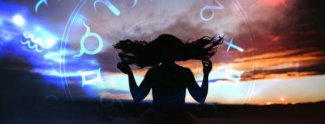 Що зірки нам пророкують: астропрогноз на 13-19 серпня