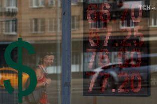 У Мінфіні РФ заявили про неможливість передбачити курс рубля через санкції США