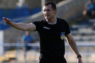 У ФФУ пояснили, чому призначили на матч арбітра, якого викликали до поліції через договірні матчі