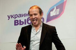 Медведчук подав до суду на нардепа Гопко
