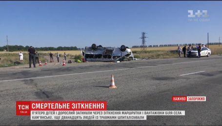 В Запорожской области грузовик врезался в маршрутку с детьми, есть погибшие