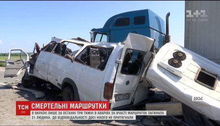Страшна статистика: за двадцять днів в Україні сталося три смертельних ДТП за участі маршруток