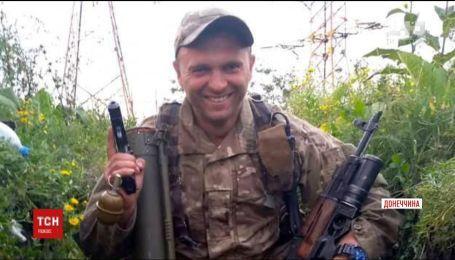 В Минобороны сообщили о гибели украинского разведчика, пропавшего 8 августа на Донбассе